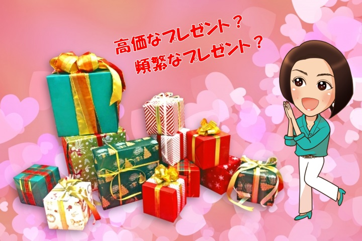 理想のプレゼントの貰い方は?