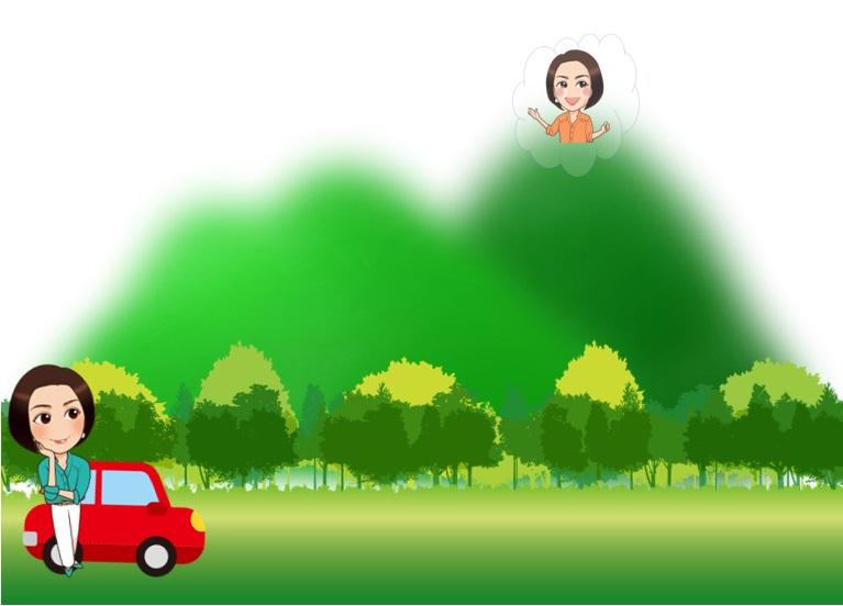 人生を自分で運転する車に乗り換える(2)